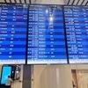 【一人旅バリ編2日目①】マレーシアに超短期滞在(笑)クアラルンプール空港ご紹介①
