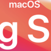 新macOS「Big Sur」パブリックベータ版を入れてみた
