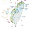 (台湾社会)「台湾の電力事情」