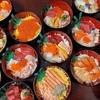【オススメ5店】伏見桃山・伏見区・京都市郊外(京都)にある海鮮丼が人気のお店