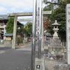 尾張式内社を訪ねて ㊲ 味鋺神社