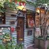 高円寺かわいい散歩🐻❤️