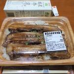 【大盛弁当】ロピア ららぽーと海老名店 | 豚バラチャーシュー飯 999円 / お弁当 【ロープライスのユートピア】