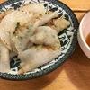 実録!糖質制限の夜ご飯♡大根de餃子だよ!美味しい、たっぷり食べれる大根餃子!