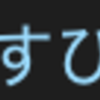 AmazonのAPIを使ってNode.jsで本のデータを表示する