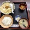 『お食事処 おさない』で青森名物のホタテ貝味噌焼きを食べて来たわ!【青森県青森市新町】