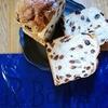 R Baker by court rosarian (アール ベイカー) @みなとみらい ぎっしりマスカットレーズン食パン