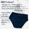 Why Lilova?  なぜリロバがいいかを徹底分析!
