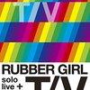 「ラバーガール solo live+「T/V」」(2014年9月24日)