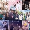 4月から放送予定の韓国ドラマ(スカパー)#1週目 キャスト/あらすじ 3/21追記