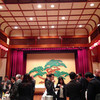 (448) 10th Annual Meeting of JSPR