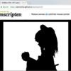 emscripten で DOSBox をブラウザで動かしてみた。