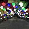 2019年春韓国大邱旅行一日目(3)。Isaac Toastの店舗をチラ見。夜の大邱薬令市場から桂山聖堂