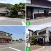 東海道五十三次 今・昔  その十二