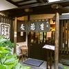 【オススメ5店】米沢(山形)にあるそばが人気のお店