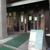 【オススメ5店】岐阜駅周辺・柳ヶ瀬・市役所(岐阜)にあるカフェが人気のお店