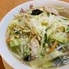 王道系に近いけどあぶら感弱めで食べやすい気がする/東京・日暮里/中華レストラン 胡弓/タンメン