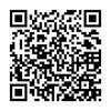 『八丈島の手芸ワークショップのお知らせ』LINE@始めました!
