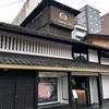 京都御幸町 Restaurant CAMERON