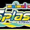 maimaiでらっくす Splath いよいよ本日稼働!!