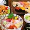 【オススメ5店】室蘭・登別・白老(北海道)にある寿司が人気のお店