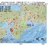 2016年10月25日 13時44分 三重県中部でM3.4の地震