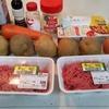 コテージパイ - ひき肉料理をポテトでトッピングしたイギリス家庭料理