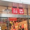 ユニクロ、「違いがない」ジーユーと「共食い」で不振深刻…値上げで客が強烈な拒否反応