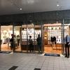 鎌倉シャツのここが凄い‼~メーカーズシャツ鎌倉「ルクア大阪店」に行ってきました~