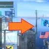 【MOD】記念旗を丸ごと書き換えて、クラン旗にしよう。