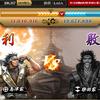 第十四回 柴田家 越前国の合戦