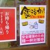[20/04/15]「キッチン ポトス」(名護店)で「グラタンカニコロッケ」(特価20食限定) 390円 #LocalGuide