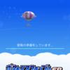 「ポケモンスクランブルSP」ゲーム起動画面に遊び心のあるテキストが表示されます。