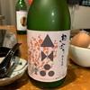 金水晶 初しぼり 純米生酒