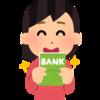 Bankera / BNKトークン配当(2018年12月1週)