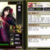 濃姫-2247  BushoCardメモ:戦国ixa
