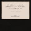 【シノアリス】メンテ明けたかと思いきや…!