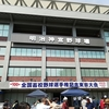 甲子園(高校野球)の東京予選。夏の青春エンターテイメントを見逃すな