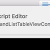Xcodeのブレークポイントを通知センターに表示する