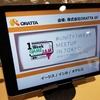 Unity1週間ゲームジャム Meetup in Tokyo #1  を開催しました!