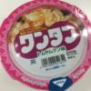 【コンビニ】トムヤムクンワンタンスープ