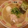 【博多から世界へ】博多屋台ラーメン一幸舎(東京)