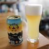 アウトドアご褒美ビールな『HOPPIN' GARAGE おつかれ山ビール』をなんでもない日常に飲む贅沢