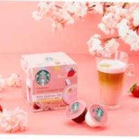 1杯たったの163円!スタバの春の限定ラテ♡おうちスタバは一体どんな味?