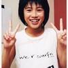 松本幸大(ジャニーズJr.)2003年の活動記録