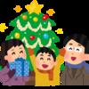 ペリカ田さん(仮名)のクリスマス