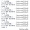 【Vue】Vueの勉強始めようpart16(Vuexで、ページ読み込み回数保持)【551日目】