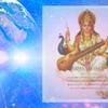 春分の日によせて… サーマヴェーダ瞑想ワークショップ | Equinox Day Sama Veda Meditation Workshop