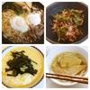 てつ匡さんに作った料理の数々