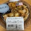 LAWSON 海鮮かき揚げ丼